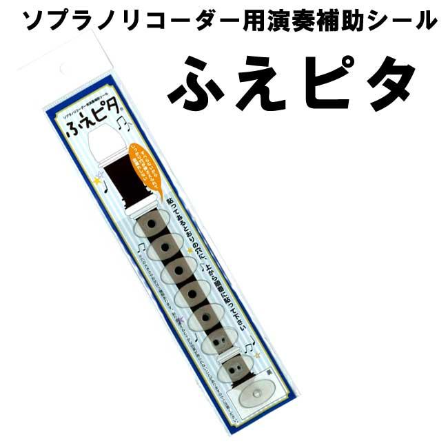 西日本楽器 楽器通販